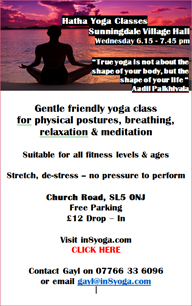 Gayl's In8Yoga | Sunningdale Village Hall